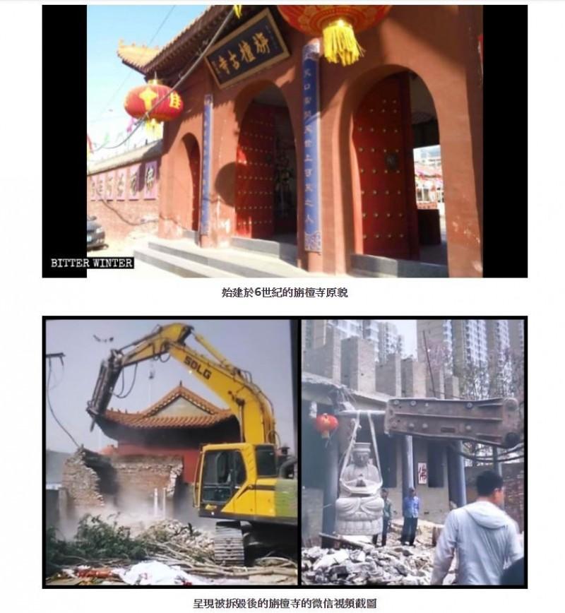 黨說了算! 中國2座千年古寺傳被共產黨強拆、整容