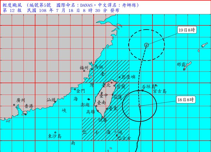 丹娜絲颱風偏東,暴風圈僅略過東部近海,氣象局昨晚解除陸上颱風警報。(中央氣象局)