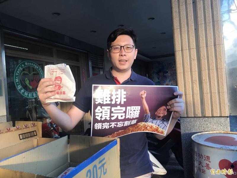 桃園市議員王浩宇長期關注全國政治,不僅常常對高雄市長韓國瑜施政內容提出批評,近來也頻頻針對政黨時代力量與立委黃國昌猛攻。(資料照)