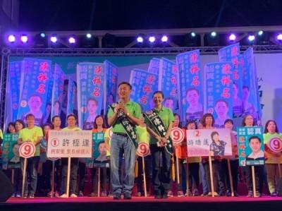 新北市議員陳科名涉貪案 行賄建商認罪獲緩起訴