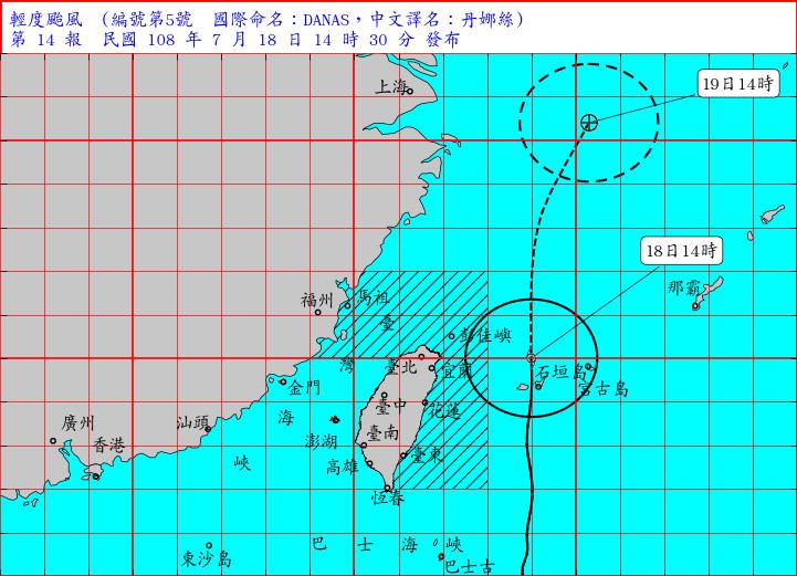 丹娜絲颱風有加速北上的的趨勢,最快今晚8點30分就能解除海上颱風警報。(圖擷取自中央氣象局)