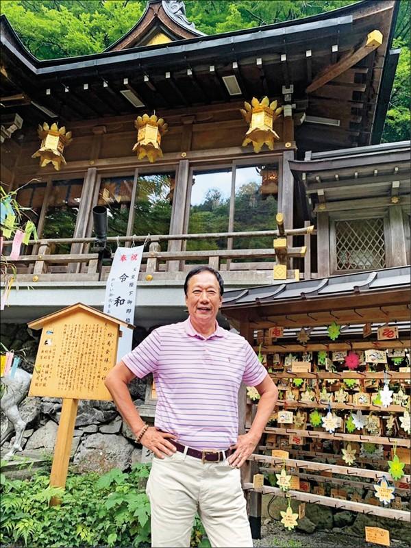 鴻海創辦人郭台銘在國民黨初選落敗後,與家人到日本散心。(取自郭台銘粉絲專頁)