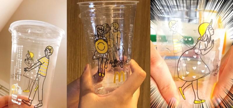 純情小情侶飲料杯被日本網友玩壞。(擷取自日本網友推特)