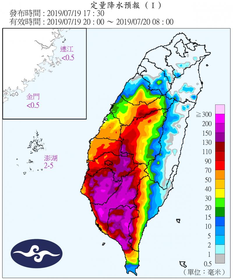 今晚20點起的12小時內,南部大部分縣市累積降雨量預計都會超過130毫米,部分地區有機會來到300毫米。(擷取自中央氣象局)