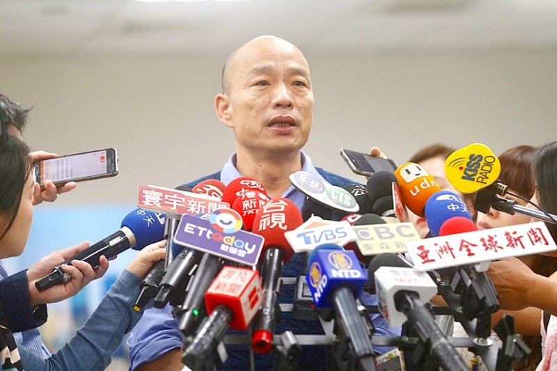《TAIPEI TIMES》 Han urges equal standards for media by NCC