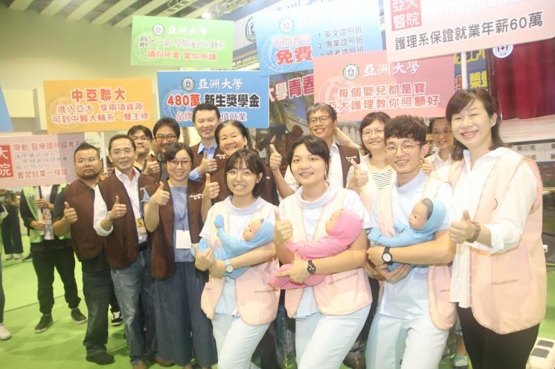 亞洲大學將提供新生入學獎學金最高可領480萬元。(記者蘇金鳳翻攝)