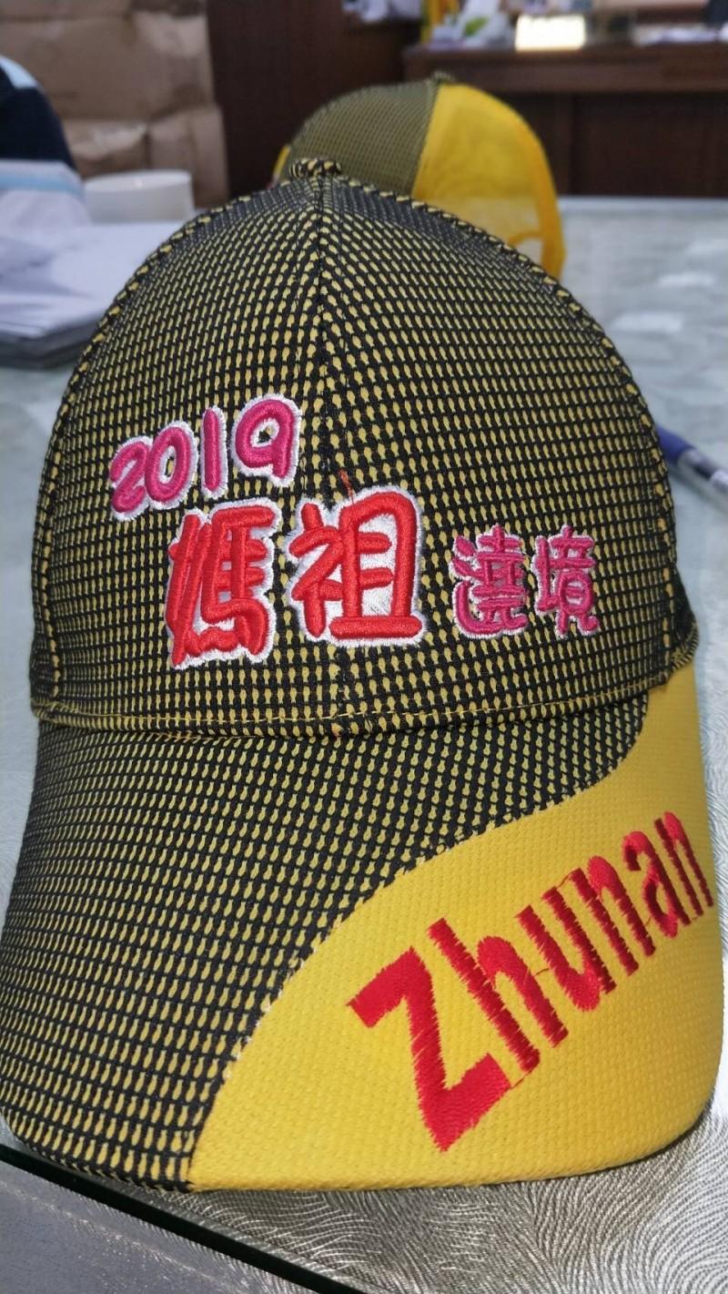 竹南鎮「內、外媽祖」聯合遶境活動22日上午8點起開放網路報名,前600名可獲紀念運動帽及運動毛巾。(竹南鎮公所提供)