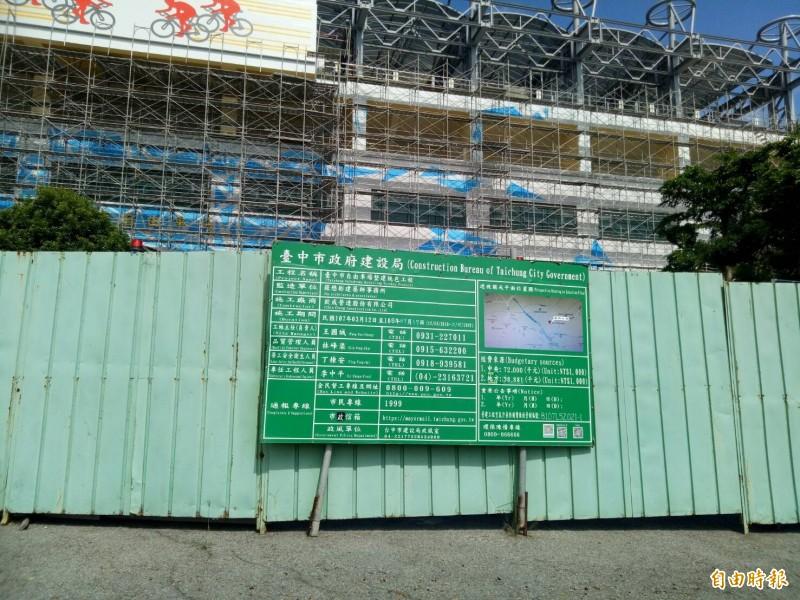 自由車場施工告示牌是本月17日完工。(記者張軒哲攝)