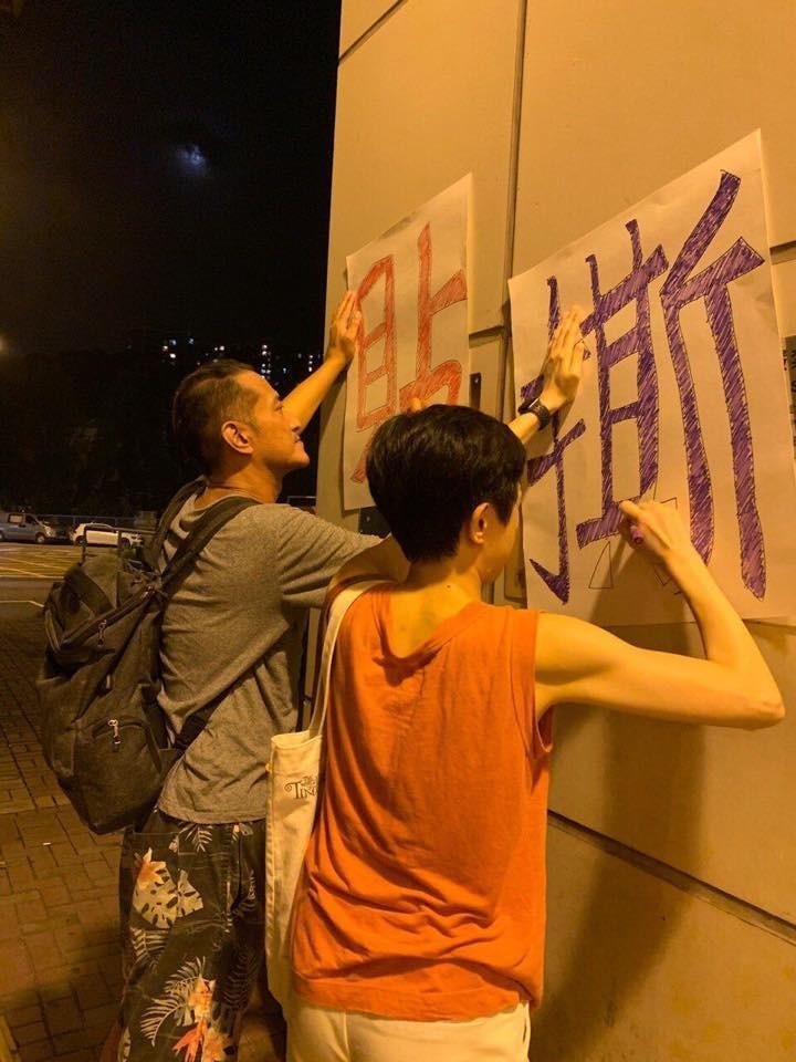 立法會議員陳淑莊等人到場,迅速讓現場變回便利貼海,並貼上「撕一貼億」的大字。(圖取自陳淑莊臉書)