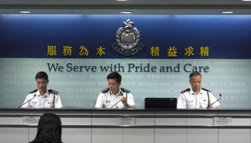 香港警方下午召開記者會說明此案。(擷取自港警粉專「香港警察 Hong Kong Police 」)