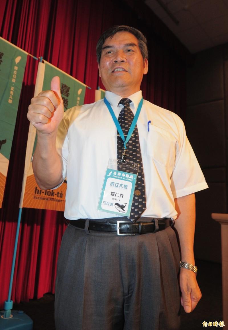 喜樂島2020不推總統候選人 黨主席:立委提名10人以上