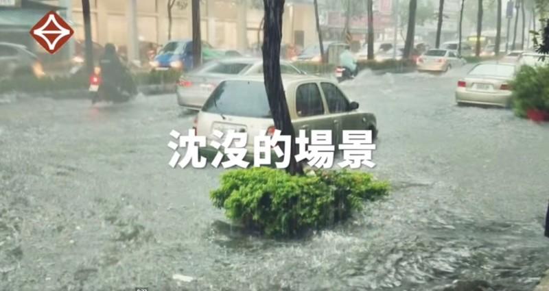 經典名曲搭MV狂酸韓國瑜神隱 高雄網友:笑著笑著就哭了