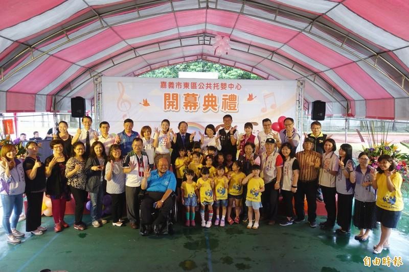 嘉市東區公托中心開幕,嘉義市長黃敏惠等人出席儀式。 (記者丁偉杰攝)