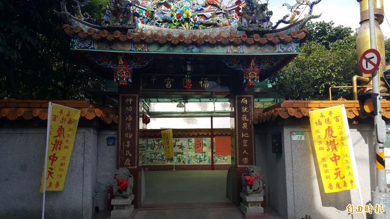 社子島11廟如何整併?台北市民政局:陽廟、陰廟會分開