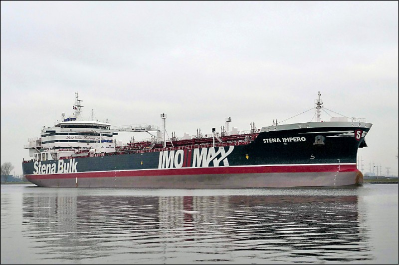 伊朗十九日以「漠視國際海事規定」為由,扣押懸掛英國旗的「史丹納帝國號」(Stena Impero)油輪。(法新社檔案照)