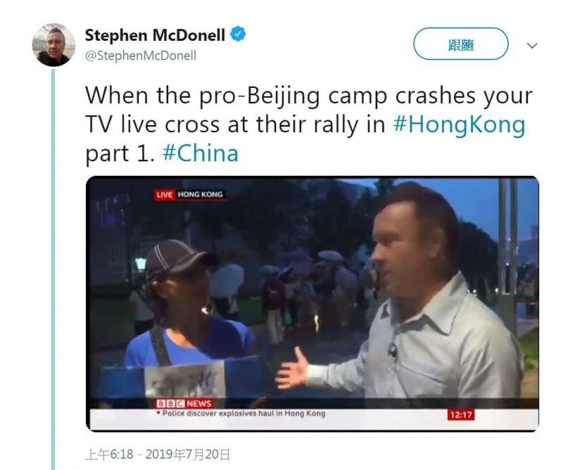建制派人士昨日舉行「守護香港集會」,有外媒記者在現場連線報導時,卻遭挺中民眾當接干擾嗆聲,還批BBC報導「假新聞」。(圖擷自推特)