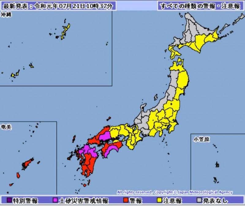 日九州豪大雨5.7萬人緊急避難 倒塌樹木釀1死