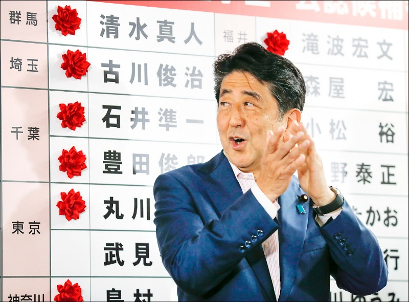 日本參議院期中選舉二十一日舉行投開票,自民黨和公明黨執政聯盟仍維持過半數的執政優勢。首相安倍晉三接受媒體訪問時表示,將好好回應選民的期待。(歐新社)