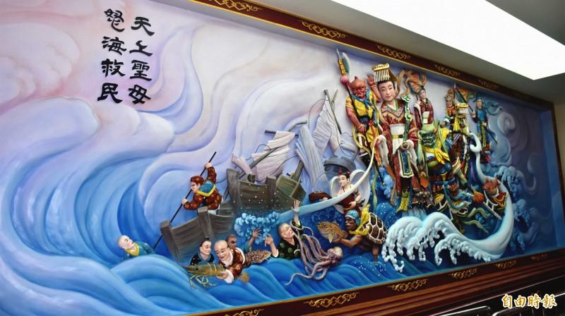 中壢仁海宮增建「天上聖母、怒海救民」的立體彩繪浮雕圖騰,畫面壯觀,讓人見證老師傅的好工藝。(記者李容萍攝)