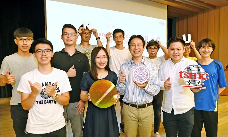 清華大學與台積電聯手,在校內開「半導體學程」,修完課的學生,還保證取得台積電正職的面試機會,吸引逾百學子爭相申請。(清大提供)
