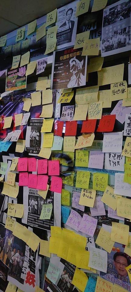 示威者在服務處外打開傘陣,並將服務處外的玻璃牆貼上標語和塗鴉。(圖擷取自臉書_譚凱邦)