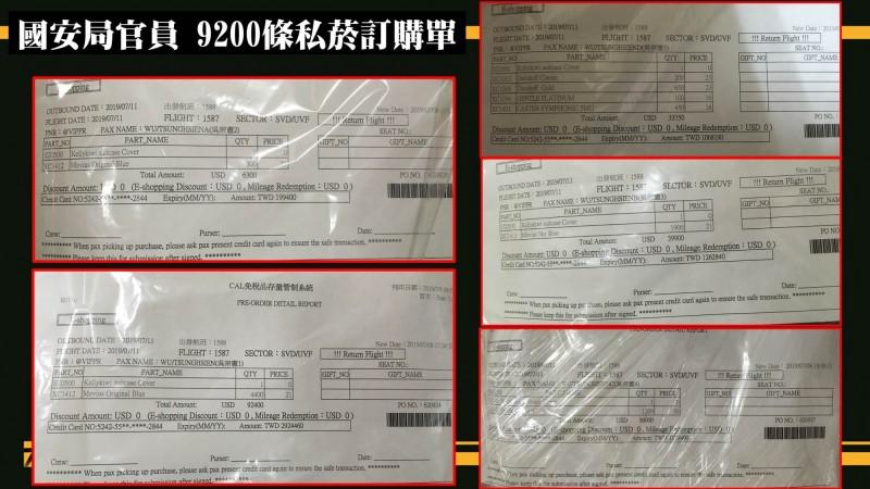 立委黃國昌爆料國安局官員涉嫌走私菸品向華航下訂的5張訂單,經過現場清點,總共9800條洋菸。(黃國昌辦公室提供)