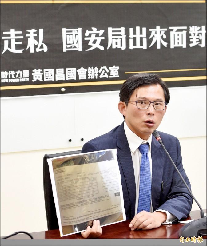 黃國昌指華航高層幫購菸 華航否認