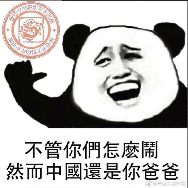 中國論壇貼吧「李毅吧(帝吧)」的網軍揚言要「出征」香港「連登討論區」。(圖擷取自TG)