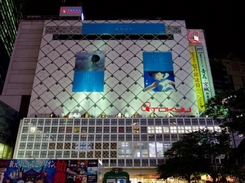 歷史悠久的東急東橫店將在2020年3月熄燈。(muota_here@Twitter)