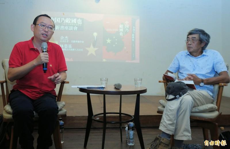 《中國乃敵國也:台灣與中國關係新解讀》新書座談會,會中作者余杰(左)和銅鑼灣書店創辦人及店長林榮基(右)針對議題進行分析對談。(記者王藝菘攝)