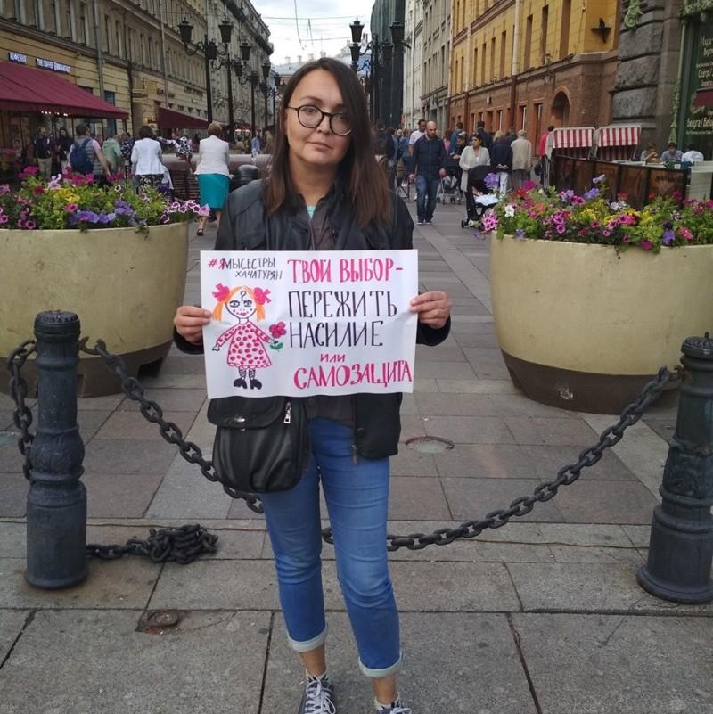 俄羅斯一名知名的LGBT權利活動家格里戈里耶娃近日在聖彼得堡市遭人殺害。(圖取自Yelena Grigoryeva臉書)