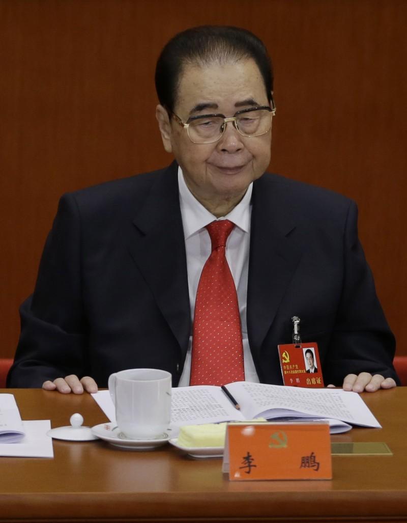 背負「六四」鎮壓罵名的前中國國務院總理李鵬22日在北京病逝。(美聯社)