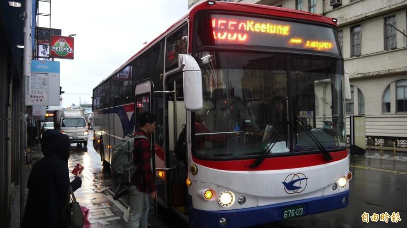 中興巴士280路線連11天脫班 罰5萬4千元