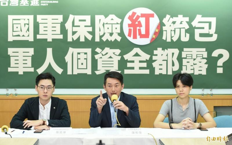 基進黨舉行「國軍保險竟由旺中統包」記者會。(記者廖振輝攝)
