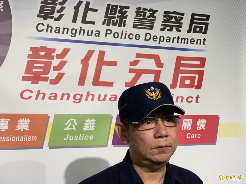彰化警分局副分局長徐方谷表示,該名柔道教練坦承誘姦2名少女,訊後依妨害性自主罪嫌移送辦。(記者湯世名攝)
