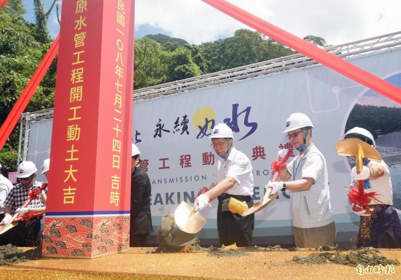 台北市長柯文哲(右三)24日出席翡翠原水管工程動土典禮,並和與會貴賓主持開工動土儀式。(記者廖振輝攝)