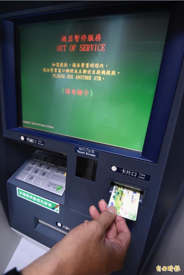 中華郵政24日上午發生全台當機事件,各地郵局陸續出現系統異常情況。(記者叢昌瑾攝)