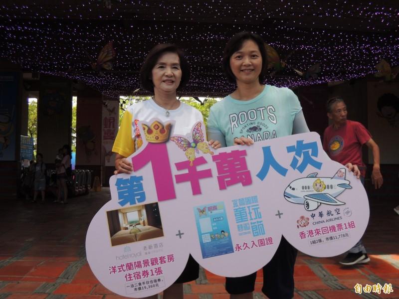 宜蘭縣長林姿妙(左)致贈獎品給古惠琴。(記者江志雄攝)