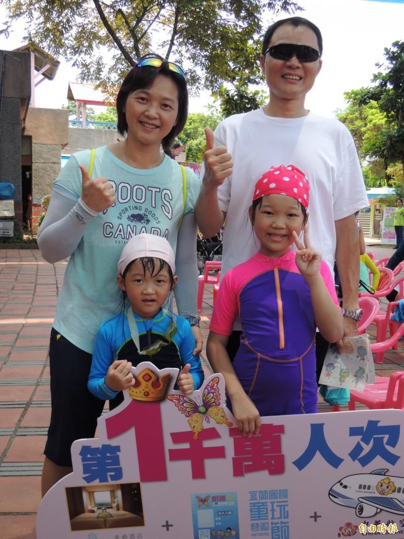 古惠琴(左後)一家4口暢遊童玩節,就成為第1000萬名幸運兒。(記者江志雄攝)