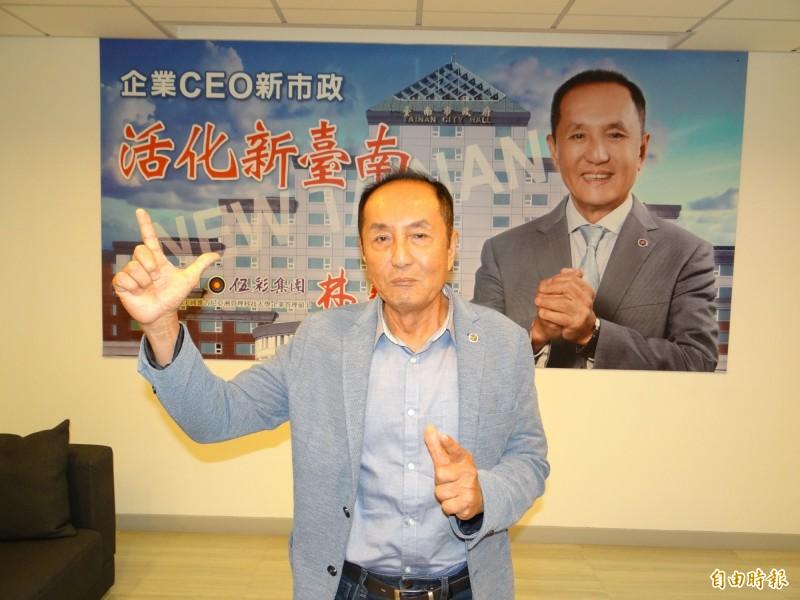 伍彩集團總裁林義豐(見圖)坦言7月20日晚間在台南大員皇冠酒店與台北市長柯文哲二判度會談。(記者王俊忠攝)