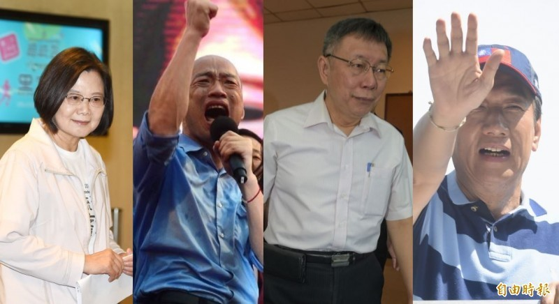「美麗島電子報」最新民調指出,無論總統蔡英文的對手是誰,她在台北市的民調都勝過對方。圖由左到右為蔡英文、韓國瑜、柯文哲、郭台銘。(資料照,本報合成圖)