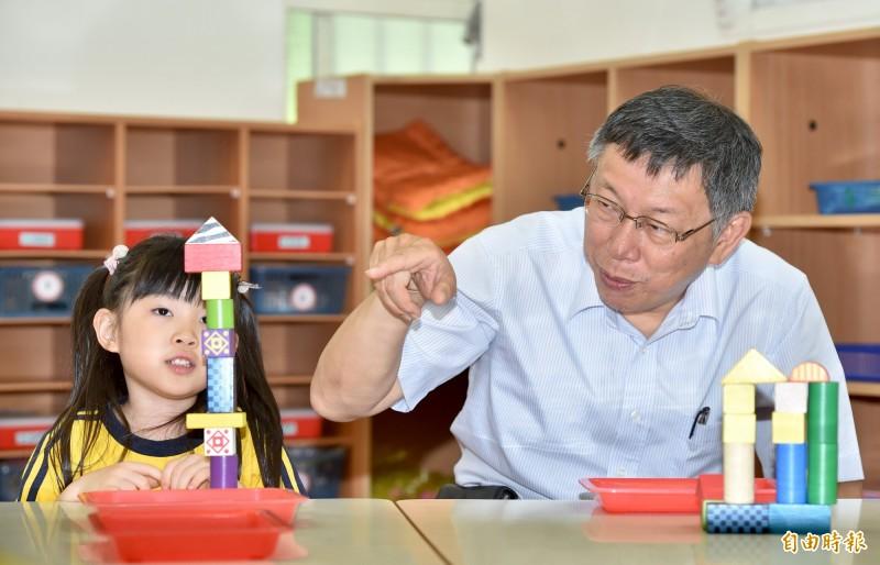 柯文哲出席準公共幼兒園記者會。(記者塗建榮攝)