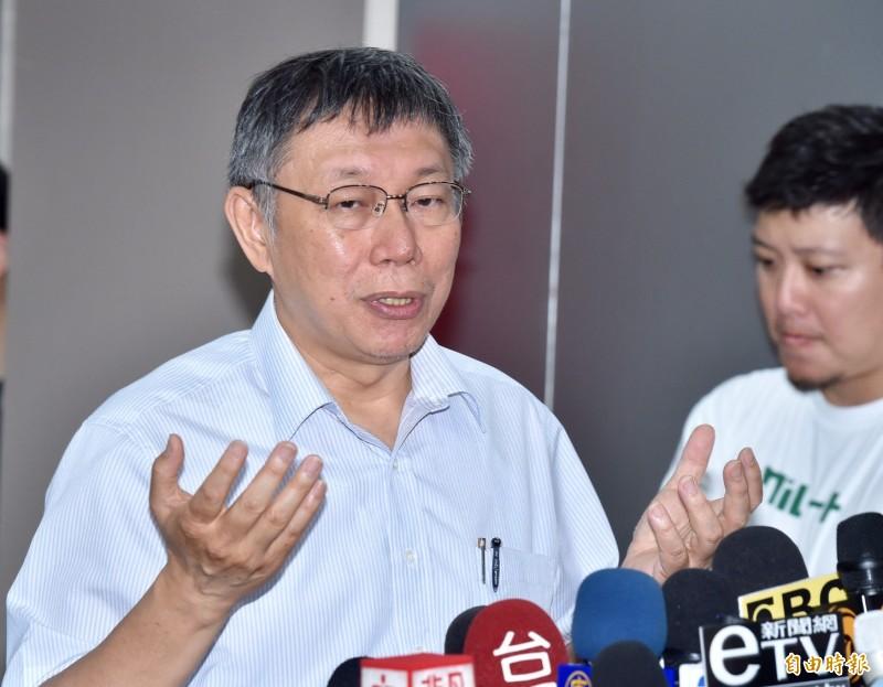 南海集團主席于品海表示不排除向台北市政府求償,台北市長柯文哲(見圖)今天上午受訪時說,告誰是他的權利,我覺得我很無辜,他是廠商,要告的話,一定把中央跟台北市告在一起。(記者塗建榮攝)