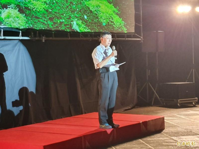 柯P出席《水起.台灣》8K戶外首映。(記者林家宇攝)