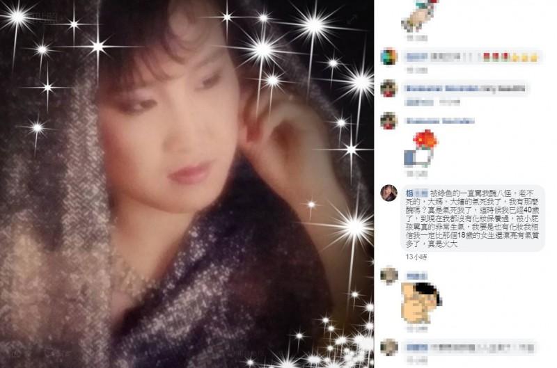 一名楊姓女韓粉因不滿高雄廣德家香蕉煎餅響應罷免市長韓國瑜,不僅與一名在場消費的蔡姓女學生在言語上交戰,還被媒體捕捉到怒罵「去死」的畫面引發爭議。楊姓女韓粉繼26日在臉書表示蒐證要告相關人證物證,並點名蔡姓女學生地檢署當面對質後,27日她更換大頭貼照,並稱「這時候我已經40歲了」,要是有化妝「相信我一定比那個18歲的女生還漂亮有氣質」。(圖翻攝自臉書)