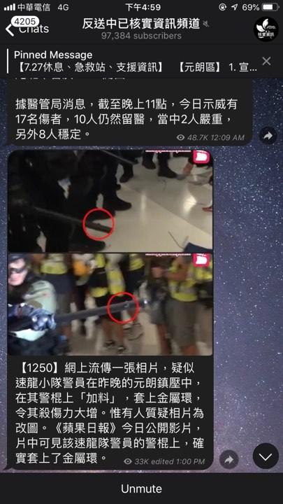 網上瘋傳有速龍隊員在警棍上加裝金屬環,懷疑私自改裝增強殺傷力。(圖擷取自反送中已核實資訊頻道)