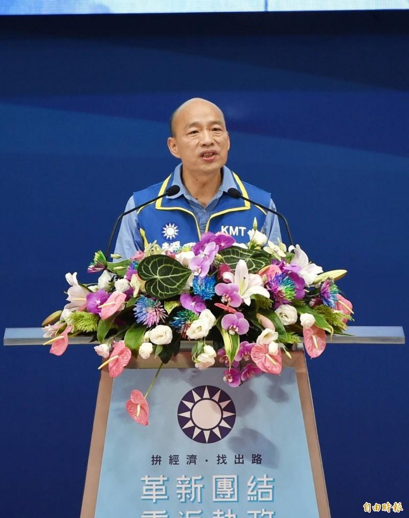 國民黨全代會通過提名韓國瑜參選2020總統;隨即韓國瑜致詞,訴求總統大選是中華民國生死之戰,提出「一支穿雲箭、青天白日重新現」。(記者方賓照攝)
