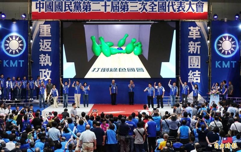 國民黨全代會通過提名韓國瑜參選2020總統。(記者方賓照攝)