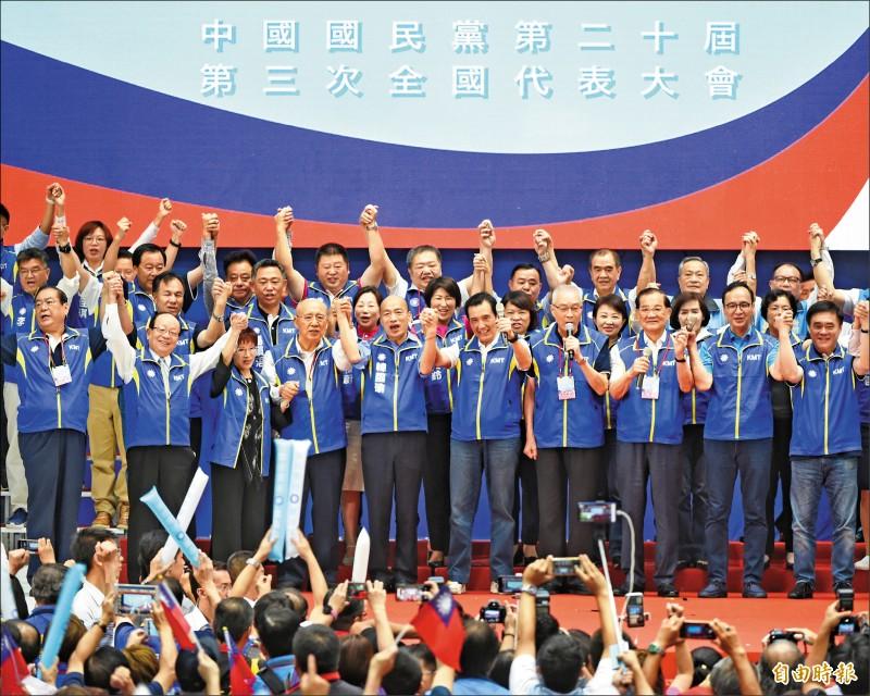 國民黨全代會昨天通過高雄市長韓國瑜為國民黨總統候選人,對於總統初選參選人郭台銘、張亞中都缺席,黨內團結出現隱憂。(記者方賓照攝)