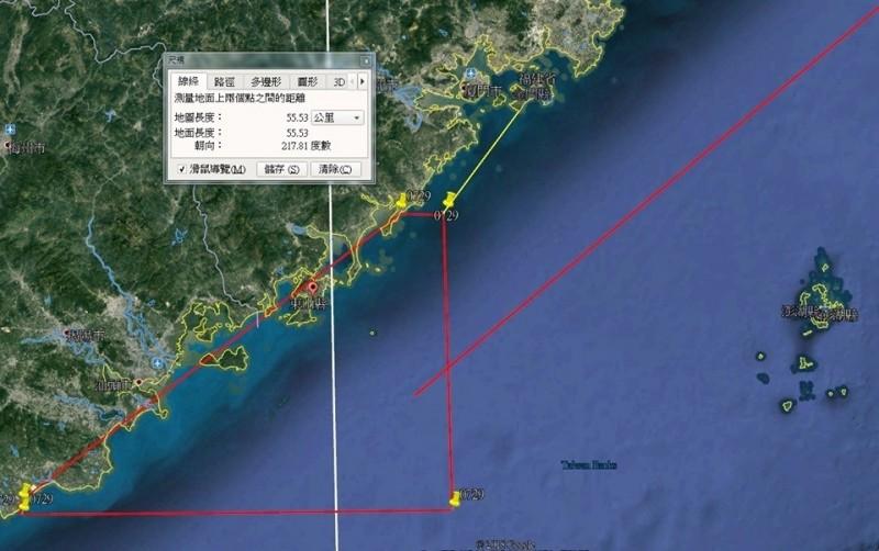 中國公布另一則軍演訊息,且更接近我國外離島。(圖擷取自呂禮詩臉書)